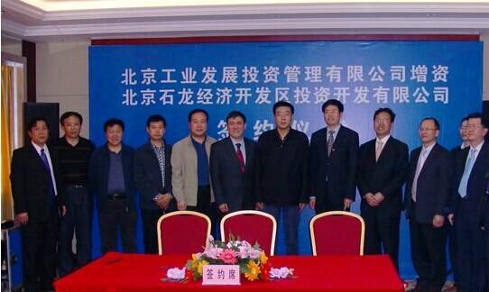 是中国集成电路封测产业链技术创新联盟,国家半导体照明工程研发及